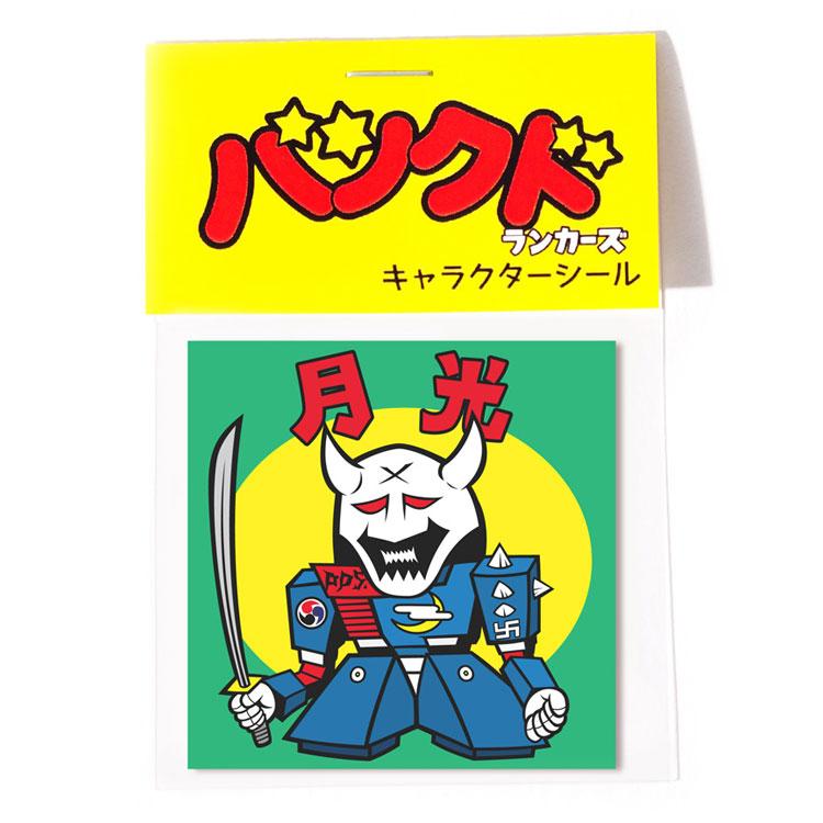 PDSキャラクターシール / 月光