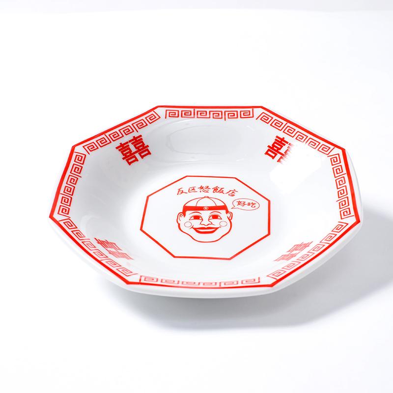 反区怒飯店の炒飯皿とレンゲセット