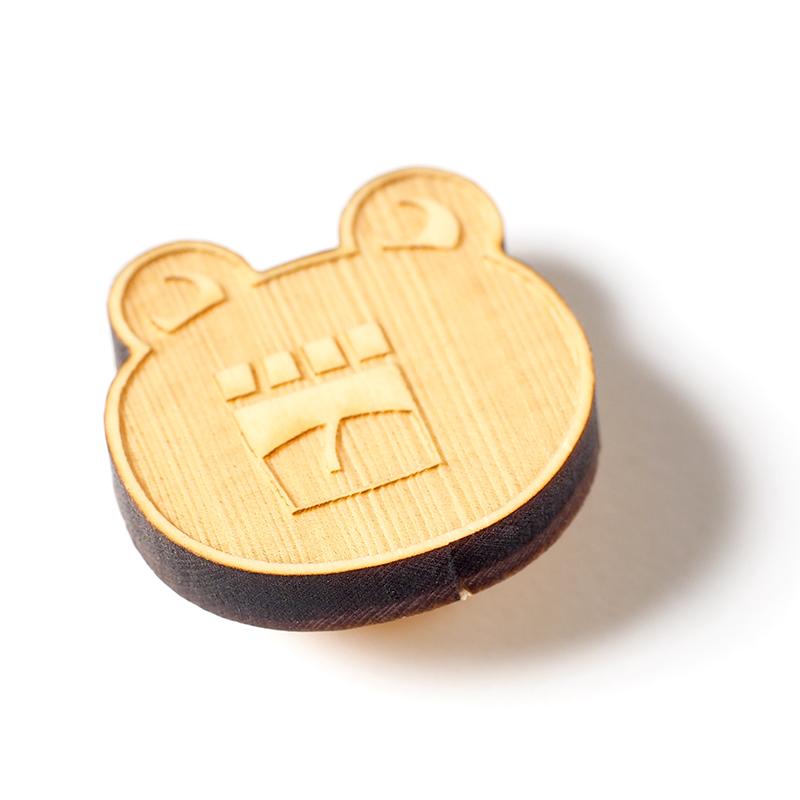 木製バッチ / おーさん