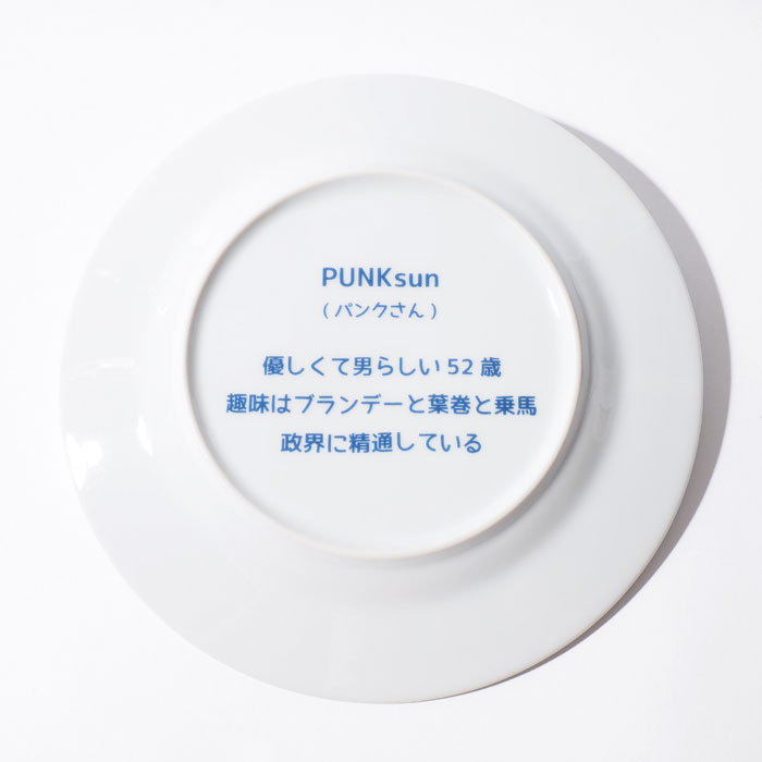 【鷹の爪限定】PUNKsunのお皿