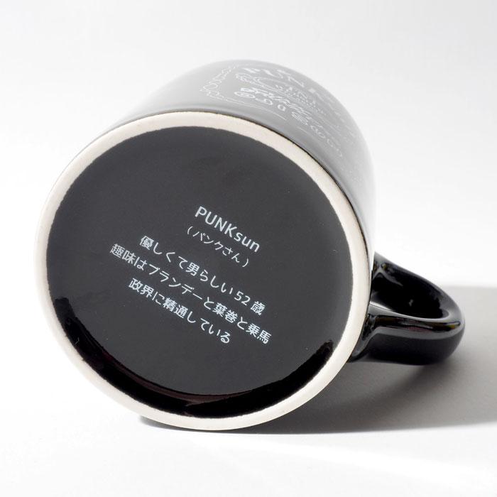【鷹の爪限定】PUNKsunのマグカップ