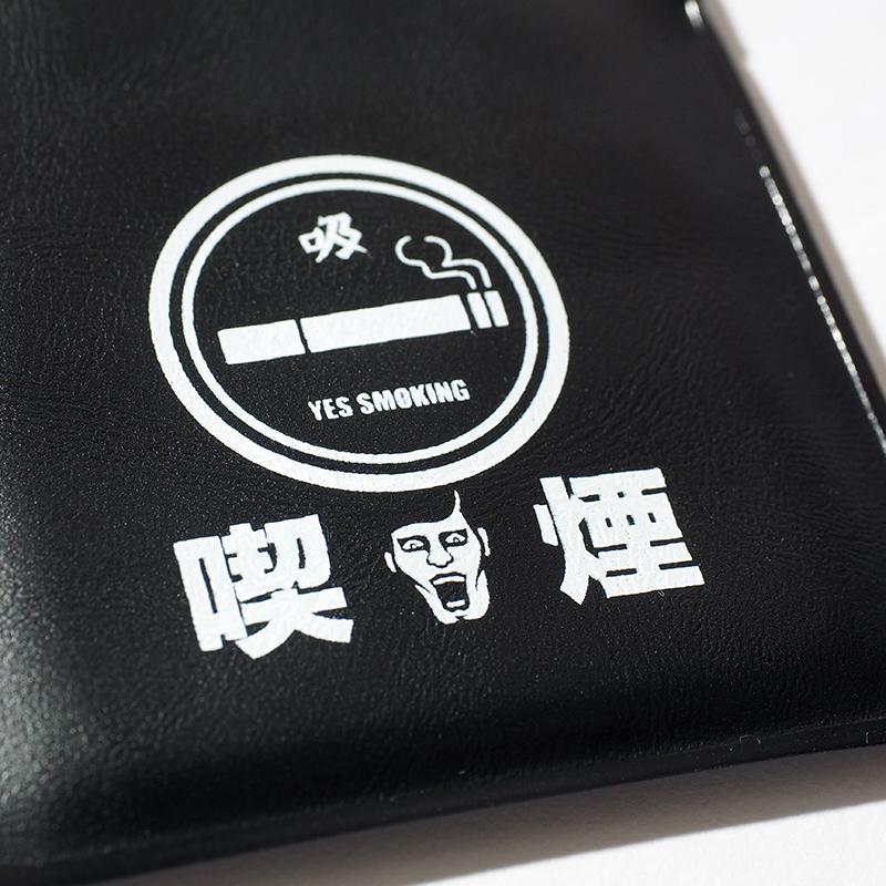 PDS喫煙携帯灰皿