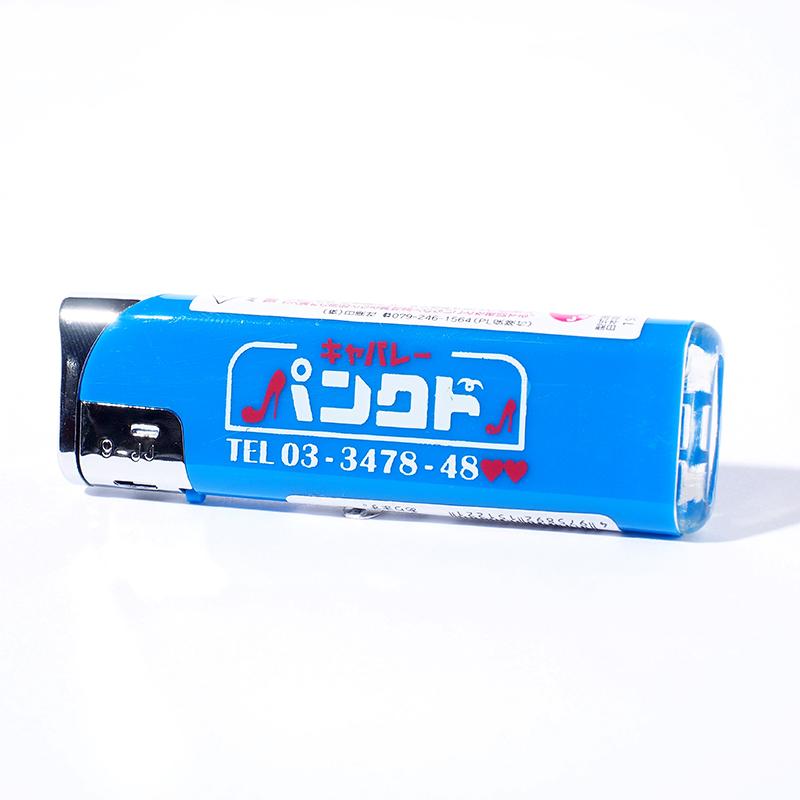 キャバレーパンクドライター(単品)