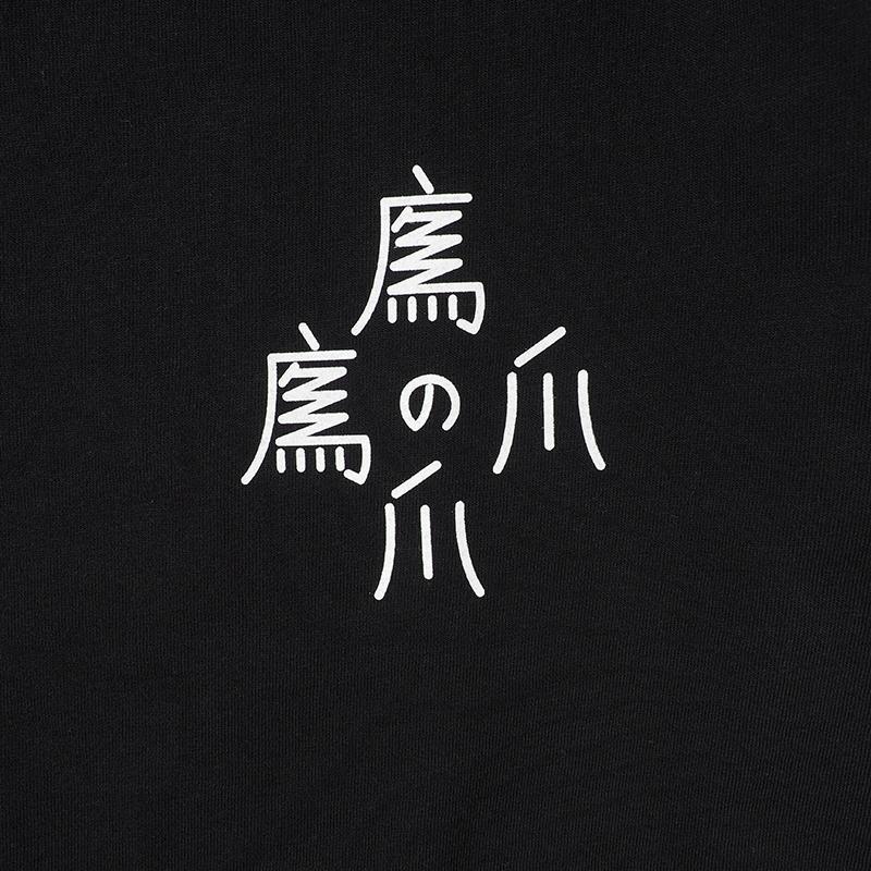【鷹の爪限定】鷹の爪ロンTEE