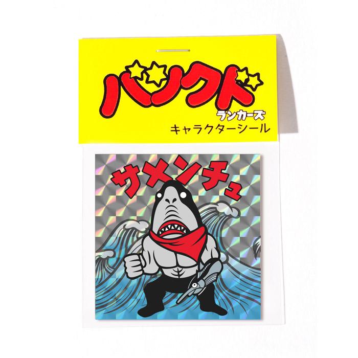 PDSキャラクターシール / 鮫人