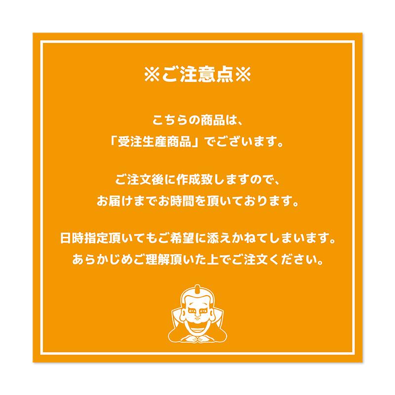 【受注】TEMPERED GLASS iPhone CASE / オオカミ