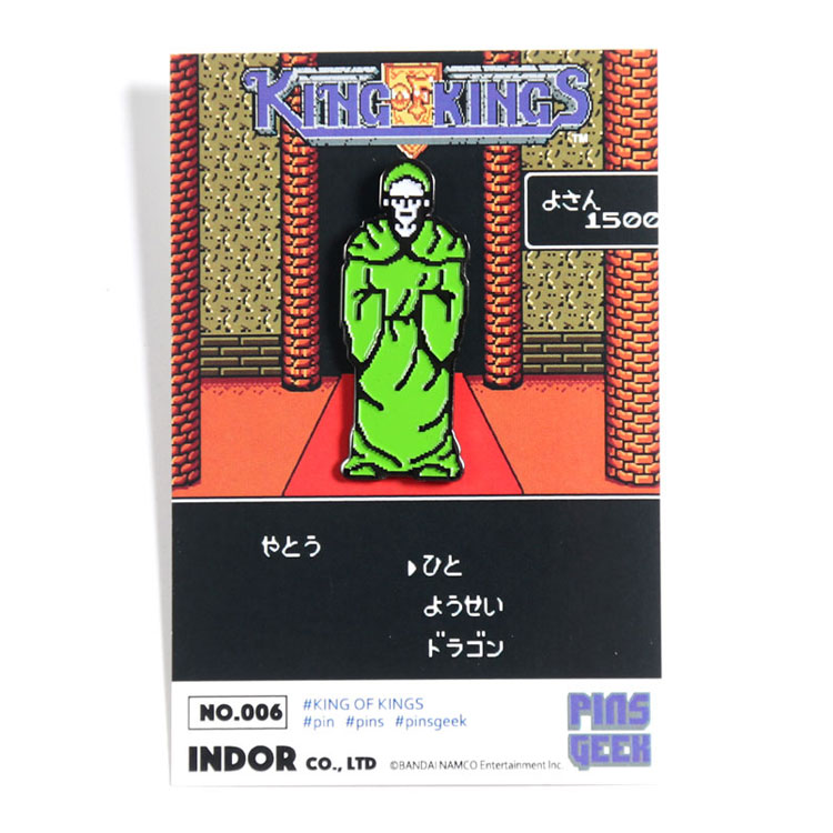 [ANIPPON] ピンズ / KING OF KINGS
