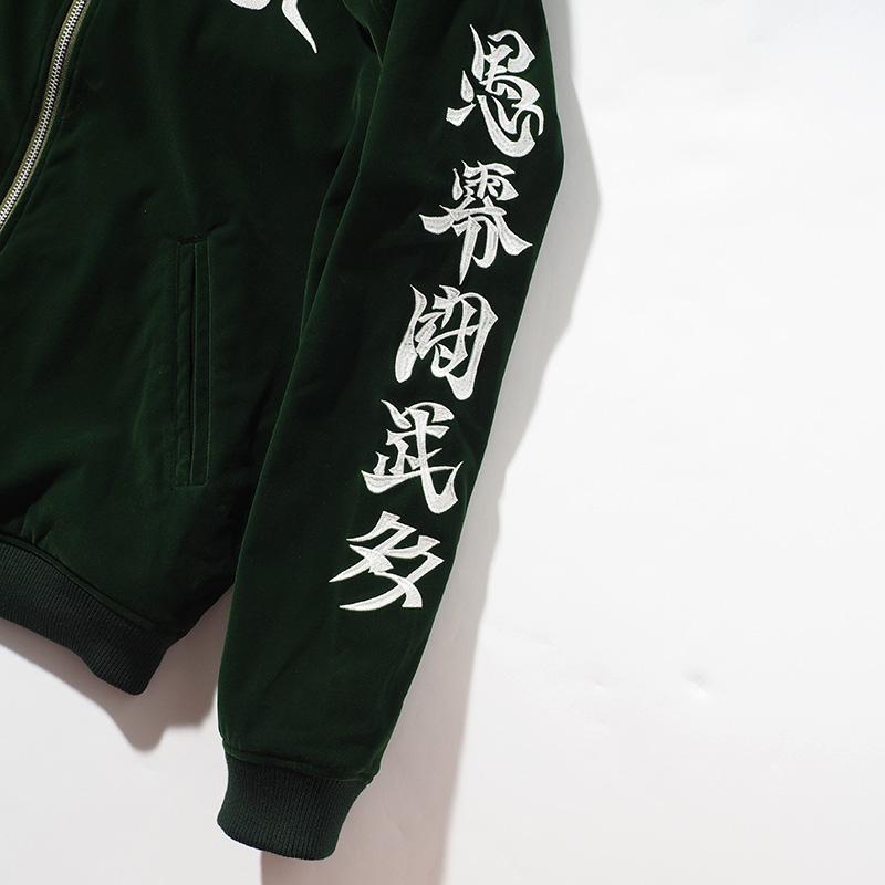 【予約・10月入荷】[PDSxGreatMUTA]グレート・ムタ スカジャン / BLACK