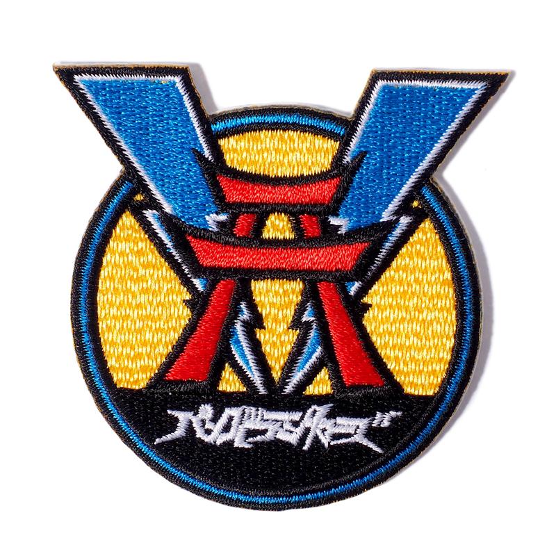 【鷹の爪限定】ワッペン / 雷神社