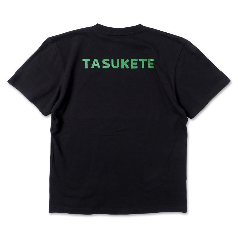 TASUKE.TEE