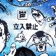 【予約・9月入荷】スペーシー総柄ボクサーパンツ