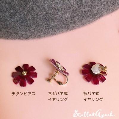 チェックの秋桜イヤリング≪Ivory≫