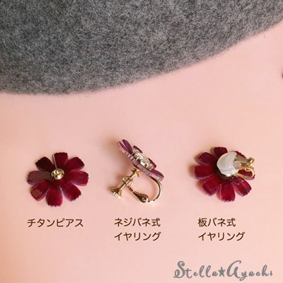 チェックの秋桜ピアス≪black≫