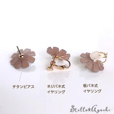 グレンチェックの秋桜ピアス