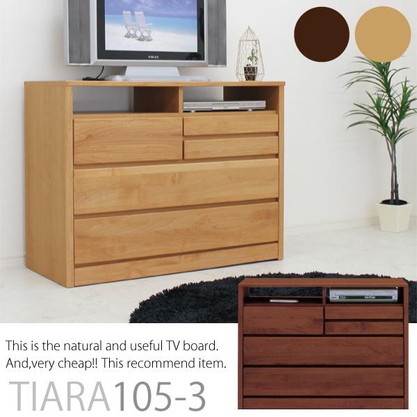 TVチェスト 105-3 TIARA