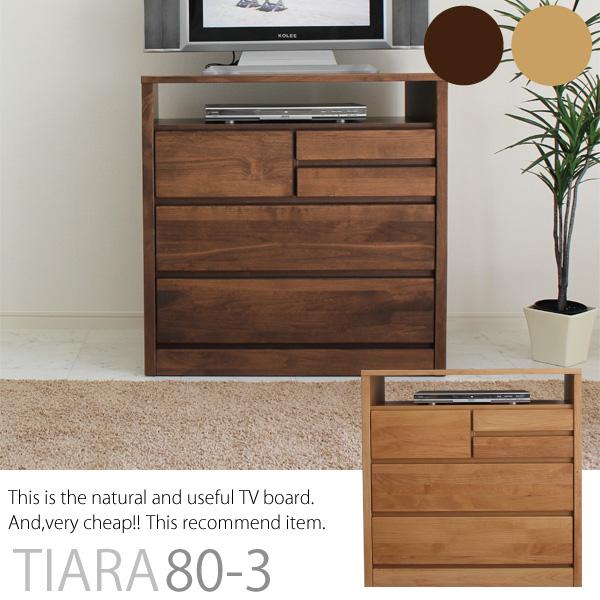 TVチェスト 80-3 TIARA