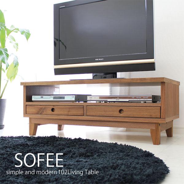 テレビ台 テレビボード 102 北欧 完成品