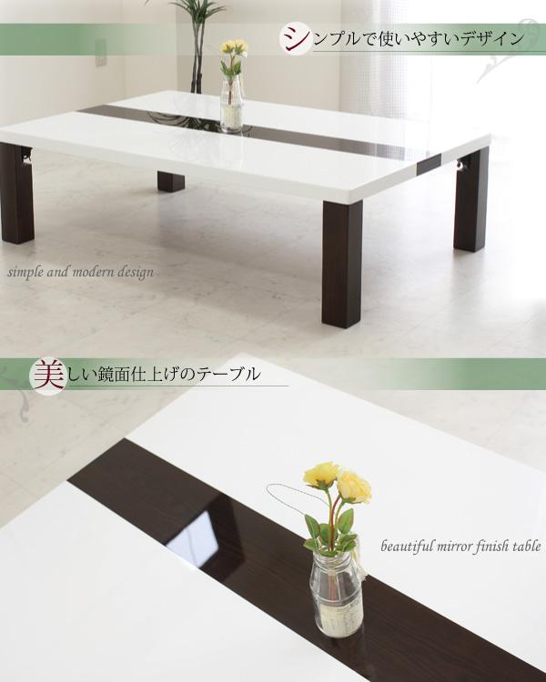 ローテーブル 幅120 センターテーブル 完成品 折りたたみ