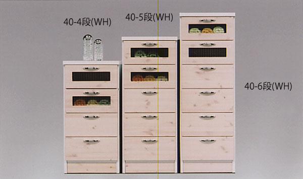 スリムチェスト タンス チェスト 完成品 収納箪笥 北欧 モダン 40-5 SALE セール
