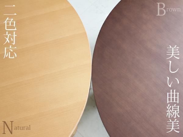 座卓 ちゃぶ台 和風 和 和モダン 折れ脚 110楕円 オーバル型 ミッドセンチュリー リビングテーブル DAX     ※こちらの商品、人気商品のため現在ナチュラル色在庫切れで次回の入荷未定です。