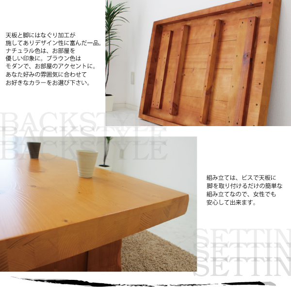 座卓 ローテーブル ちゃぶ台 和風テーブル 和風 和 和モダン 150サイズ