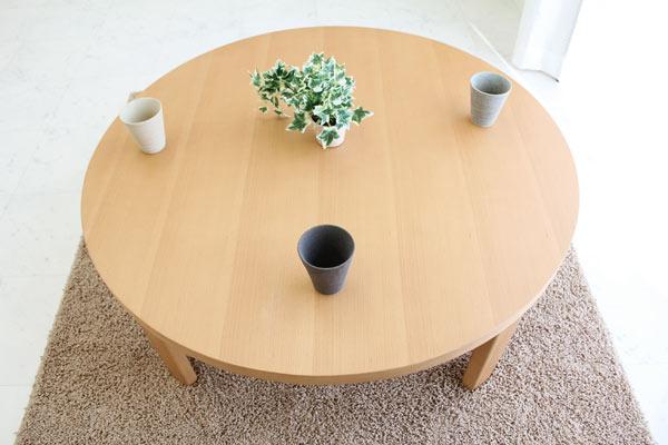 座卓 ちゃぶ台 和風 和 和モダン 折れ脚 円卓 100丸リビングテーブル ローテーブル DAX