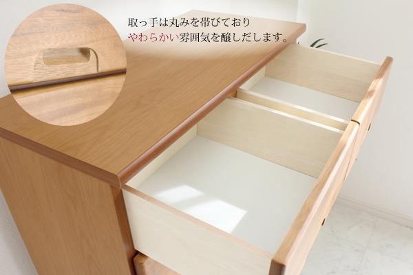 チェスト タンス ハイチェスト 完成品 80 桐 収納箪笥 北欧 モダン SALE セール