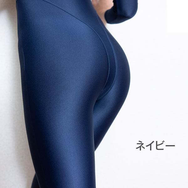 REALISE(リアライズ)FB-1 2WAYキャットスーツ(イージーストレッチ)【送料無料】