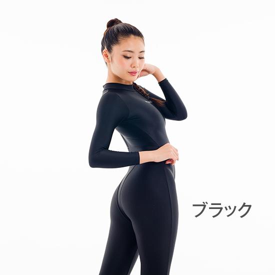 REALISE(リアライズ)FB-1 2WAYキャットスーツ(イージーストレッチ)4Lサイズ【送料無料】