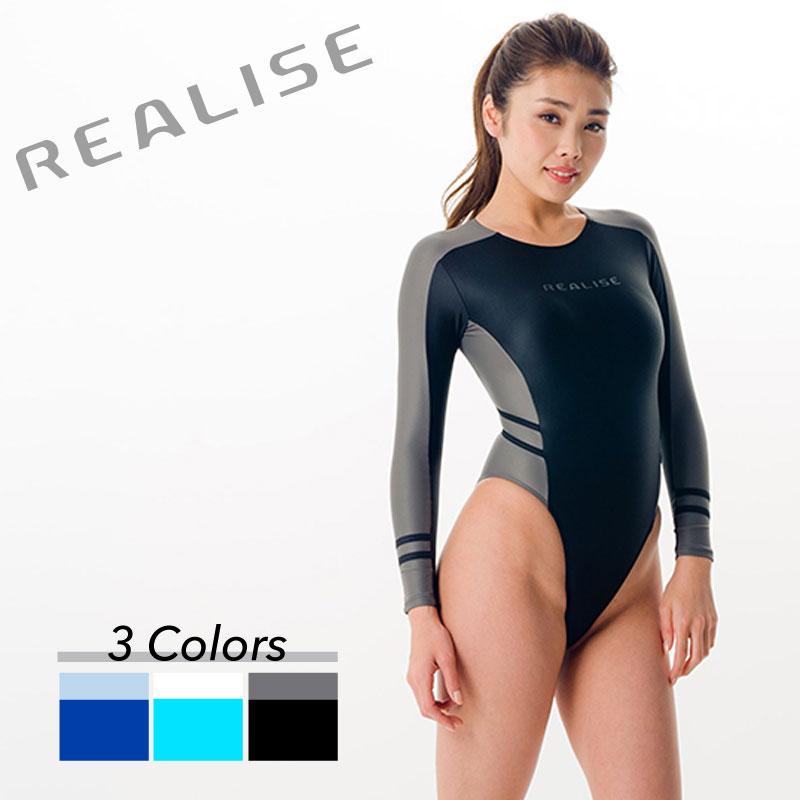 REALISE(リアライズ)N-151 パイロットスイムスーツ(Wカレンダー加工)【送料無料】
