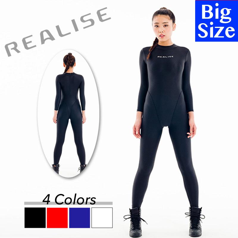 REALISE(リアライズ)FB-1 2WAYキャットスーツ(イージーストレッチ)5Lサイズ【送料無料】