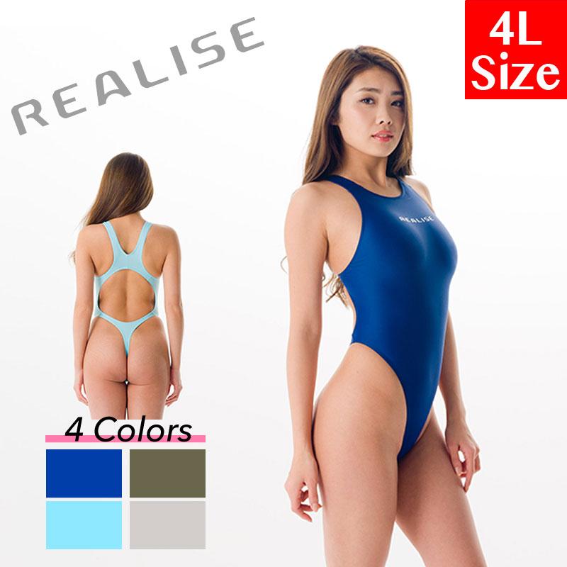 REALISE(リアライズ)【T-111big】競泳水着 コスチューム ワンピーススイムスーツ | Circular hole swimsuit / Thong-back(Wカレンダー加工)4Lサイズ 【送料無料】