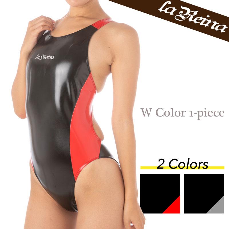 LaReina(ラ・レイナ)【RN-301】ダブルカラーワンピース競泳水着コスチューム エナメル素材【送料無料】