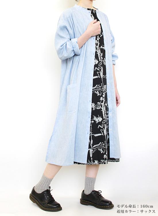 【50%OFF】シャツワンピースコート(グリーン)