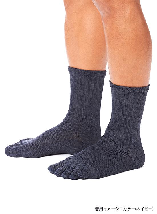 メンズ5本指靴下(チャコール)