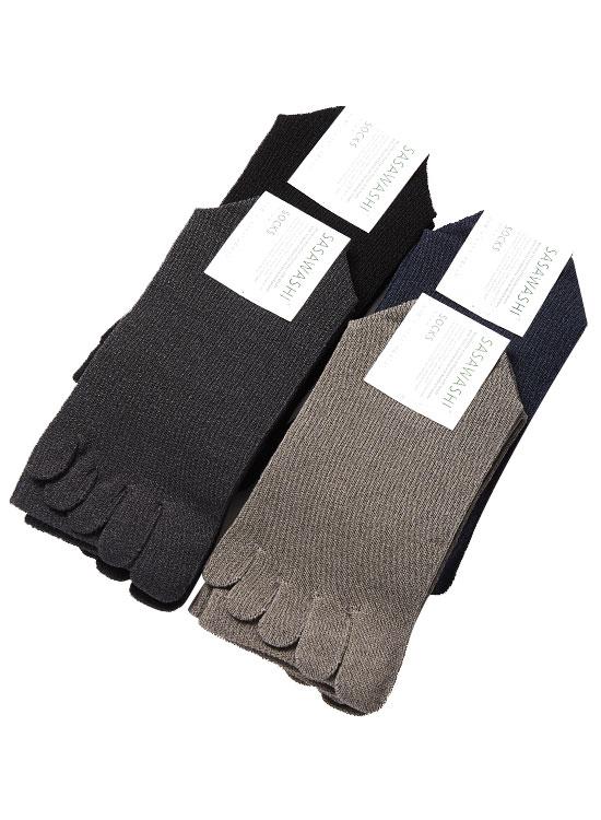 メンズ5本指靴下(ブラック)