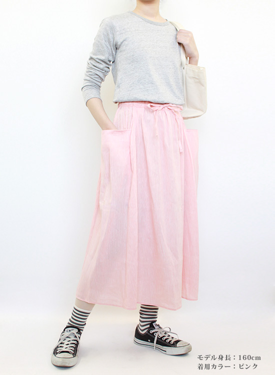 【70%OFF】エプロンスカート(グリーン)