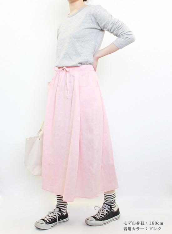 【70%OFF】エプロンスカート(サックス)