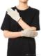 おやすみ手袋(オフホワイト)