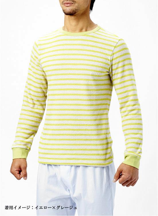 【30%OFF】ソフトパイルボーダー 長袖Tシャツ(ブルー×グレー)