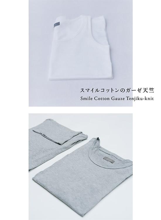 ラウンドネック9分袖Tシャツ(グレー杢)