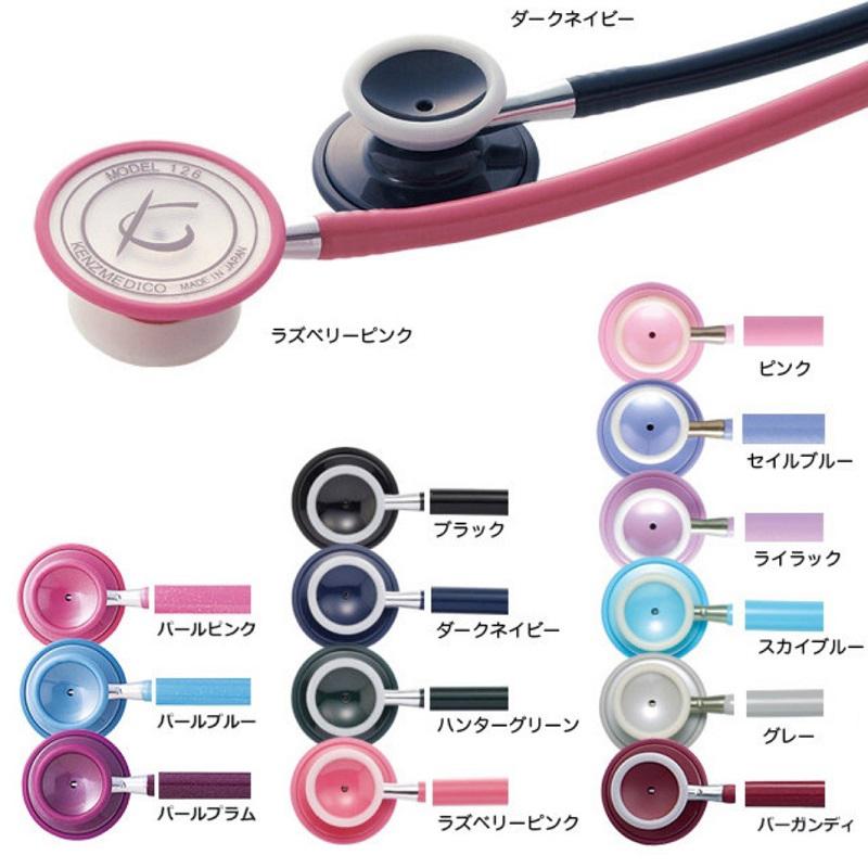 ケンツメディコ 聴診器 ナーシングフォネット �126� ピンク