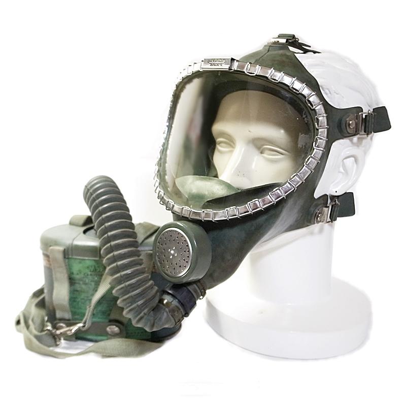 【Gas Mask】MSA Vintage Industrial Gas Mask