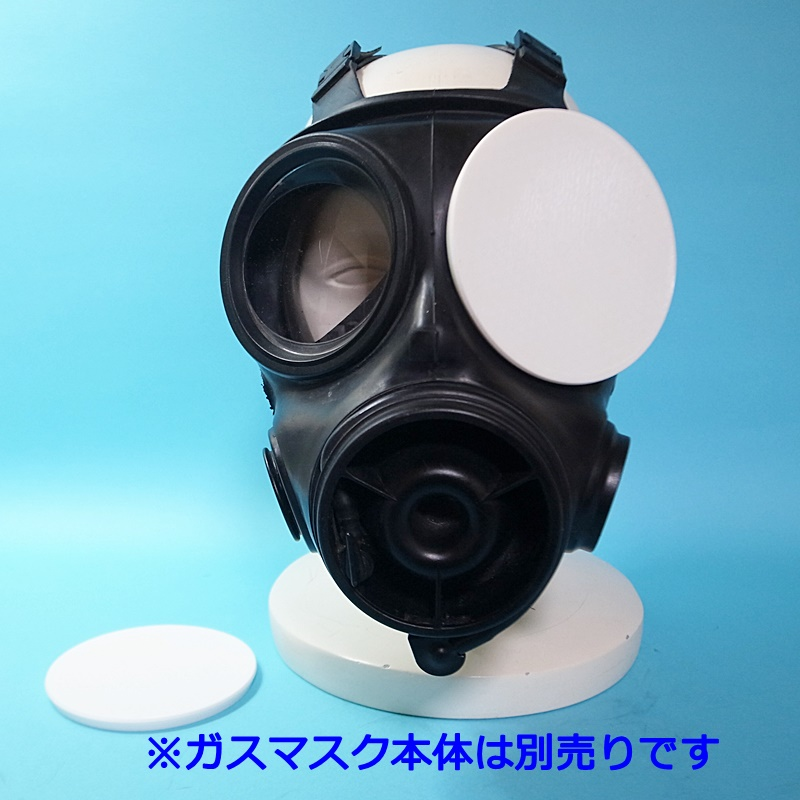 【Gas Mask Accessories】S10 Gas Mask Blindfolds[White]
