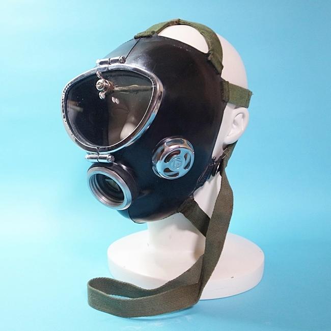 【GasMask】FASER GSP-M Gas Mask[Black]