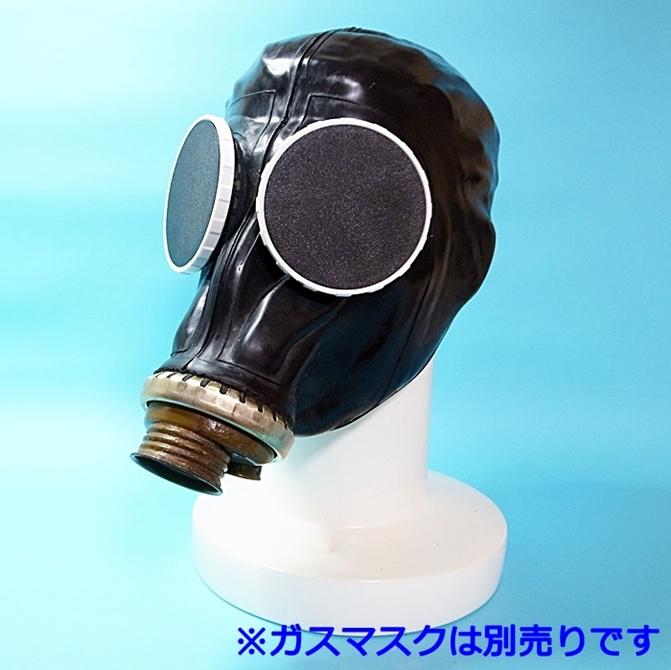 【Fetishak】Russian GP-5 Gasmask Blindfolds[Black×White]