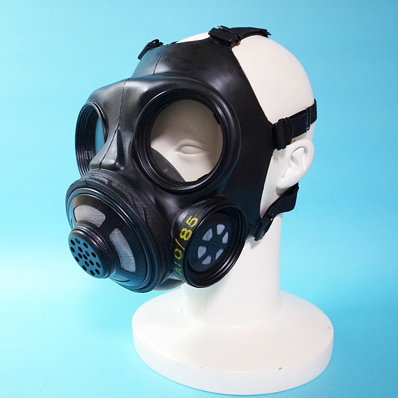 【Gas Mask】C3 Canadian Gas Mask