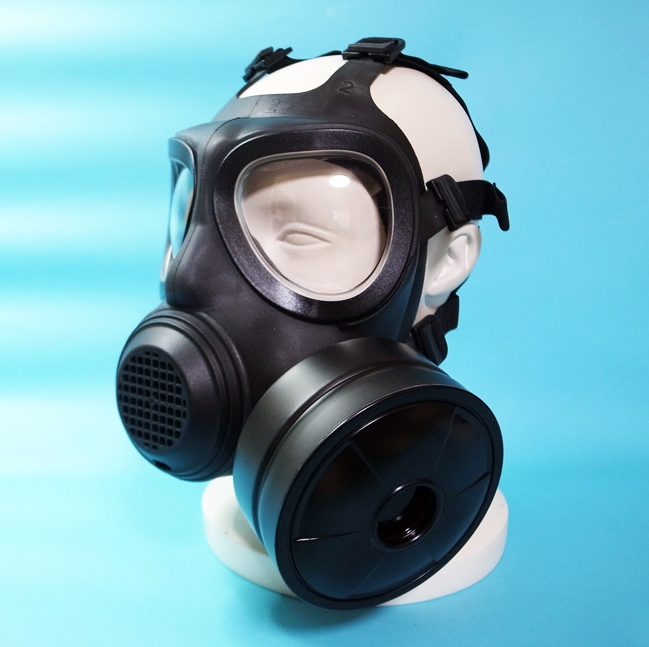 【GasMask】Swedish Forsheda A4 Gas Mask