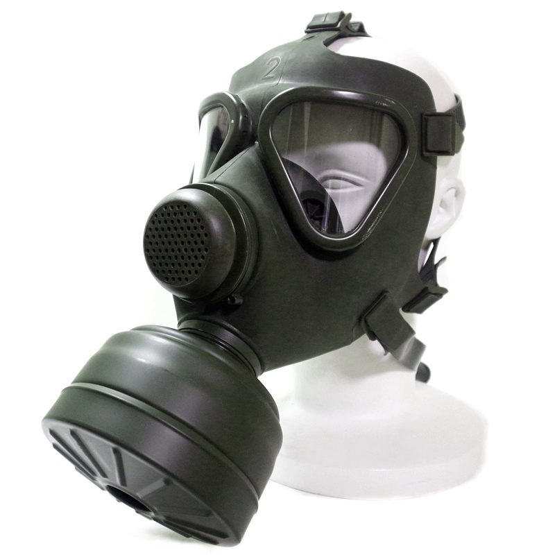 【GasMask】BW German Gas Mask M65Z