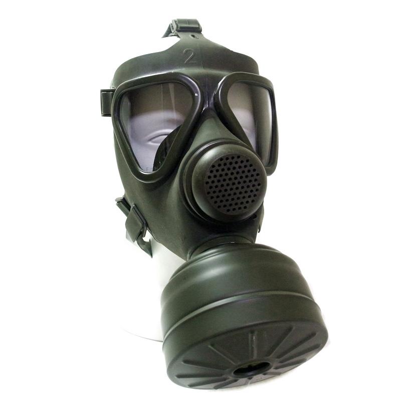 【GasMask】BW German Gas Mask M65Z[M]